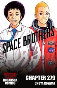 coverspacebrothers