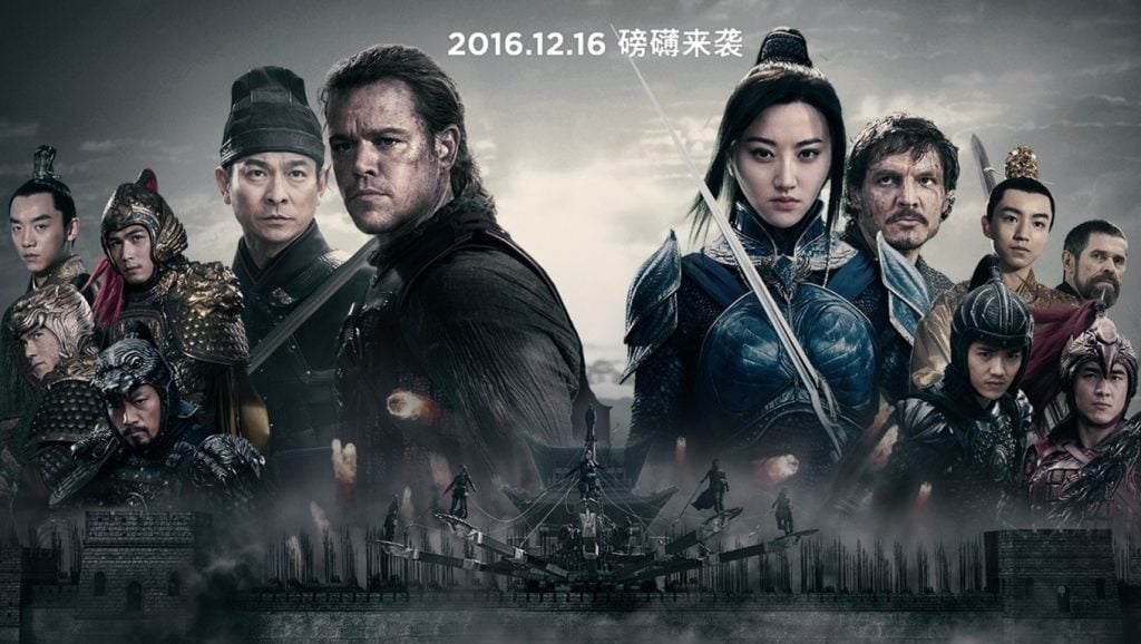 the-great-wall-cast-banner