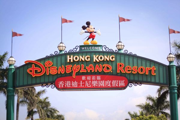 hong-kong-disneyland-gate