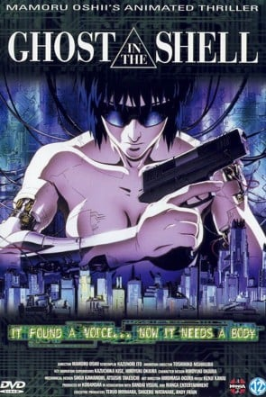 Ghost-in-the-shell-movie-poster-295x441