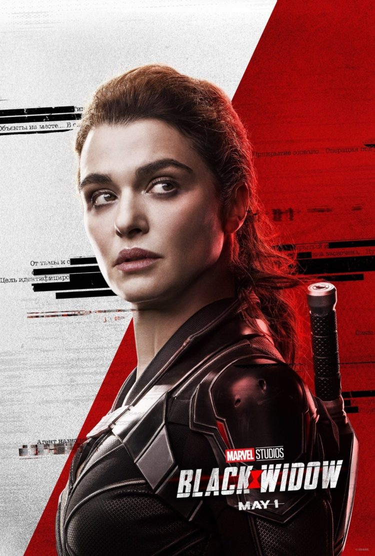 Rachel Weisz as Melina Vostokoff in Black Widow